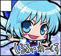 dai9shusai6_cc.jpg