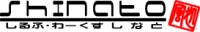 logo_sinato.jpg
